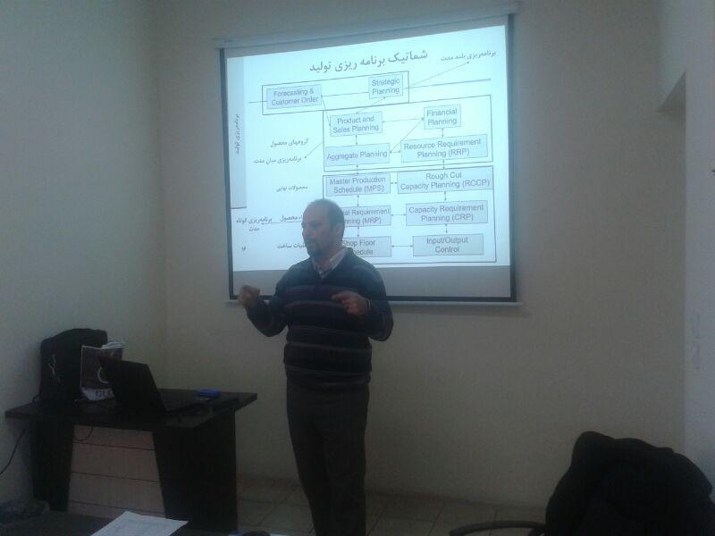 پروژه ها و دوره های آموزشی