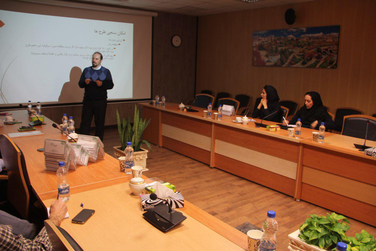 ارزیابی اقتصادی پروژه ها با نرم افزار کامفار COMFAR