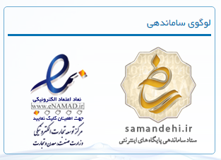 لوگوی طلایی و اینماد