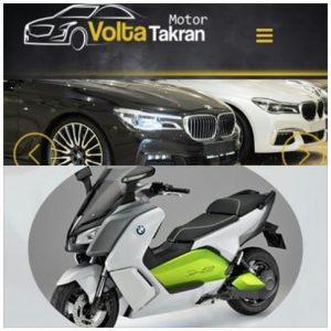 طرح توجیهی تولید موتور های برقی شرکت ولتا تکران موتور