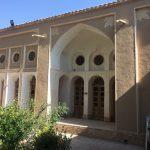 طرح توجیهی بوم گردی، اسکان و پذیرایی از مسافران در اصفهان