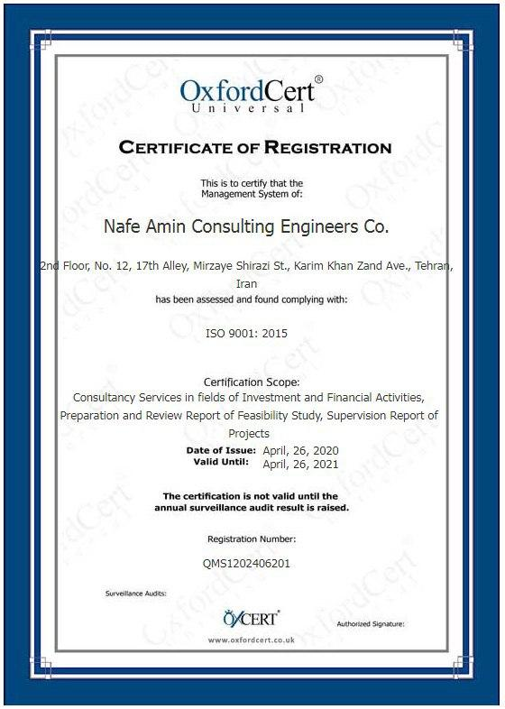 صدور گواهینامه ایزو ۹۰۰۱ برای شرکت نافع امین از OXFORDCERT توسط بهینه گستر صنایع آرمان با موفقیت انجام شد