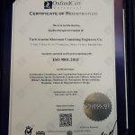 صدور گواهینامه ایزو ISO9001:2015 برای شرکت مهندسی مشاور طرح آوران